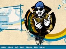 DJ Supergid